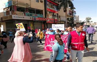 مسيرة من أمام ساحة أبو الحجاج بالأقصر احتفالا باليوم العالمي للإعاقة | صور
