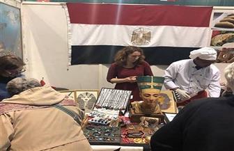 سفارة مصر لدى البوسنة والهرسك تشارك في بازار الشتاء الدبلوماسي السنوي