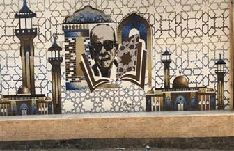 الكلام المحفوظي والفيلم المكسيكي.. فعاليات متحف نجيب محفوظ في ذكرى ميلاده | صور