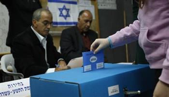استطلاع يؤكد فوز الليكود في الانتخابات البرلمانية الإسرائيلية