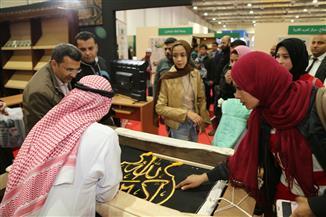 حياكة كسوة الكعبة المشرفة تبهر زوار الجناح السعودي في معرض الكتاب