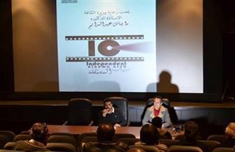 نادي السينما المستقلة يقيم عروضا بالهناجر | صور