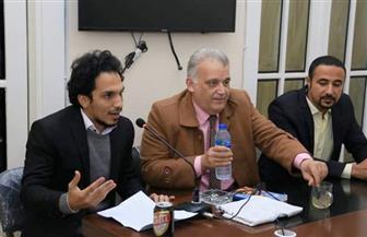 """مناقشة """"حجر بيت خلاف"""" في فرع ثقافة القاهرة"""