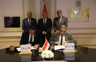 رئيس العربية للتصنيع ومحافظ مطروح: تفعيل التعاون بين مؤسسات الدولة الطريق الأمثل للتنمية