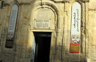 متحف النسيج المصري يحتفل بالعيد التاسع لافتتاحه