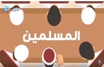 دار الإفتاء: الجماعات الإرهابية تعمل على خلق الفرقة وشق الصف في الأمة | فيديو