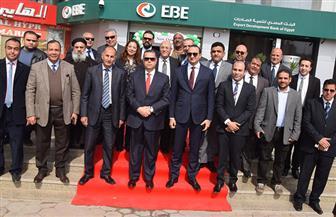 افتتاح فرع البنك المصري لتنمية الصادرات في بني سويف | صور