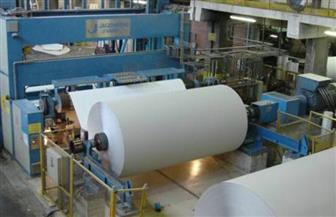 مصانع الورق تطالب بإلغاء غرامات الصرف الصناعي ومهلة 6 أشهر لتوفيق الأوضاع