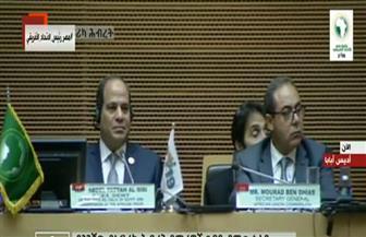 بدء الجلسة الختامية لاجتماعات الدورة الـ ٣٢ لقمة الاتحاد الإفريقي برئاسة الرئيس السيسي