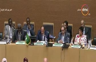 نص كلمة الرئيس السيسي في ختام أعمال القمة الـ 32 للاتحاد الإفريقي