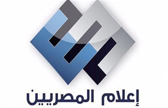 """قنوات دراما """"إعلام المصريين"""" تكرم هؤلاء النجوم خلال يونيو"""