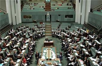 برلمان أستراليا يقر مشروع قانون للهجرة ضد رغبة الحكومة