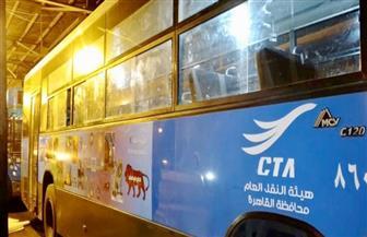 """""""الهند الجديدة"""" حملة ترويجية على أتوبيسات القاهرة الكبرى"""