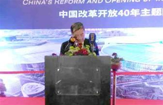 سفير الصين بالقاهرة: الإصلاح والانفتاح بالصين جلب منافع للعالم