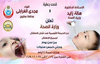 الغرابلى: 409 فرق طبية تشارك فى الحملة القومية للتطعيم ضد شلل الأطفال بمطروح