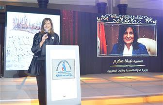 وزيرة الهجرة: الأذان وأجراس الكنائس تؤكد أن مصر بخير| صور