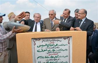وضع حجر أساس مدرسة بمنية النصر | صور