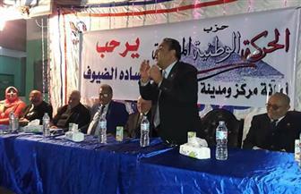 حزب الحركة الوطنية المصرية يفتتح فصول محو الأمية بمركز بلبيس| صور وفيديو