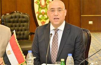 """وزير الإسكان:  تسليم 1296 وحدة سكنية بالمرحلتين الأولى والثانية بـ""""سكن مصر"""" منتصف أبريل الجاري"""