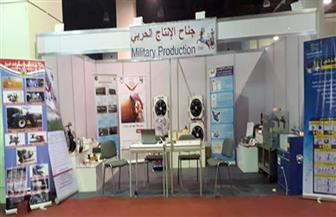 """""""الإنتاج الحربي"""" تدعم الصناعة المحلية وتشارك فى معرض """"صناع مصر"""""""