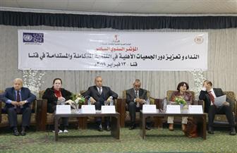 محافظ قنا يشهد المؤتمر السنوي السادس لمبادرة النداء|صور