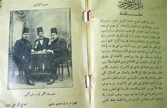 يضم صورا نادرة لحوادث القاهرة منذ 93 سنة.. ضباط مصريون يؤلفون كتابا للقضاء على الجريمة | صور