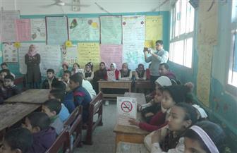 إدارة مكافحة التدخين بصحة جنوب سيناء تقوم بزيارة لمدرسة السادات | صور