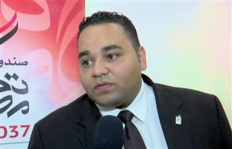 «تحيا مصر» :محور متكامل لتمكين الأسر الأولى بالرعاية اقتصاديا