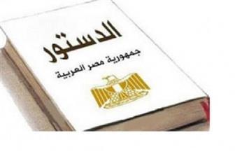 """أستاذ بـ""""حقوق الإسكندرية"""": التعديلات الدستورية مهمة لاستقرار الأوضاع الداخلية والخارجية"""
