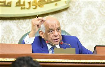 رفع الجلسة العامة.. وعبدالعال يطالب النواب بالحضور غدا للانتهاء من قانوني مزاولة مهنة الطب ومخالفات البناء