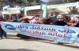 """""""مستقبل وطن"""" يوفر قافلة سلع غذائية ولحوم مجمدة بأسعار مخفضة فى كفر الشيخ"""