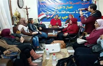 """نساء """"الحركة الوطنية"""" يناقشن كيفية اختيار عناصر نسائية مشرفة لخوض انتخابات البرلمان"""