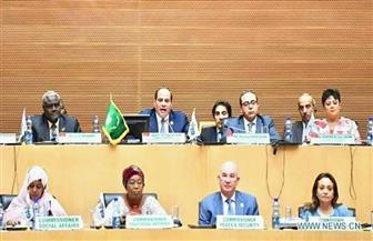 مكتب المستشار القانوني للاتحاد الإفريقي يبدأ المراجعة لكل قرارات وتوصيات القمة الإفريقية الـ32| صور