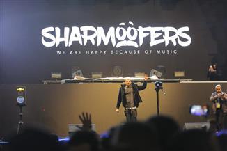 انطلاق حفلات شارموفرز في ساقية الصاوي.. الليلة