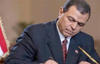 وزير القوى العاملة: افتتاح مكتب للعمل متعدد الأنشطة بالمنطقة الحرة بالإسماعيلية