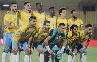 أهم أرقام لاعبي الإسماعيلي في مباراة الإعلاميين بكأس مصر