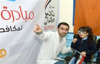 """""""تحيا مصر"""" تكشف عن سبب إطلاق السيسي مبادرة """"نور حياة"""""""