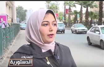 عن التعديلات الدستورية المقترحة.. سيدات مصريات: ترسخ مكتسبات المرأة المصرية | فيديو