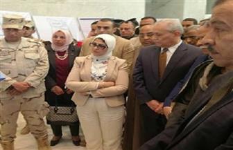 وزيرة الصحة تلغي نظام الكاميرات الخاصة بزيارات المرضى بمستشفى إسنا الجديدة