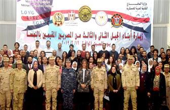 الكلية الفنية العسكرية تستضيف عددا من أبناء الجيلين الثانى والثالث من المصريين المقيمين بالنمسا