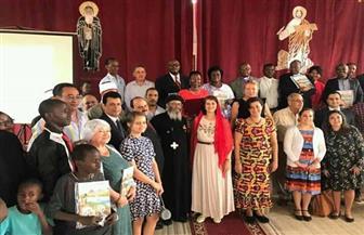 """بترنيمة """"كنيستي"""".. الاحتفال بإقامة أول قداس للكنيسة المصرية في بوروندي"""