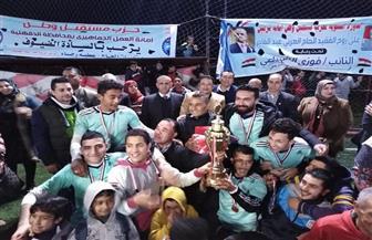 """""""مستقبل وطن"""" يطلق مسابقة الدوري الرياضي لكرة القدم بالدقهلية  صور"""