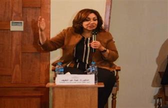 عبلة عبداللطيف: سيعقد مؤتمر ضخم لدعم ريادة الأعمال فى قارة إفريقيا|صور
