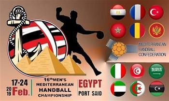 """""""مستقبل وطن"""" يرحب بالمشاركين ببطولة البحر المتوسط على أرض بورسعيد"""