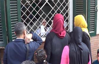 """""""مستقبل وطن"""" يواصل تقديم الخدمات الصحية للمناطق الأكثر احتياجا بالإسكندرية   صور"""