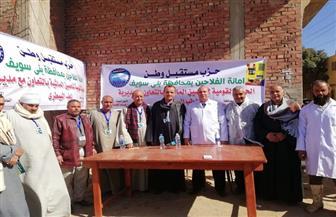 مستقبل وطن ببني سويف ينظم قافلة بيطرية بمركز ناصر| صور