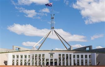 """أستراليا: """"دولة أجنبية"""" تقف وراء هجوم إلكتروني استهدف أعضاء البرلمان"""