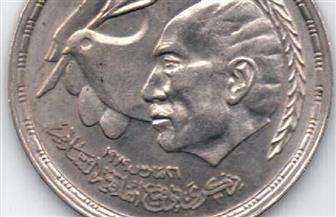 مدبولي يصدر قرارا بإصدار عملات تذكارية احتفالا بمئوية السادات