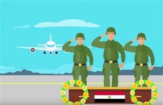 """دار الإفتاء تنعى شهداء مصر """"عرسان الجنان"""" بفيديو """"موشن جرافيك"""""""