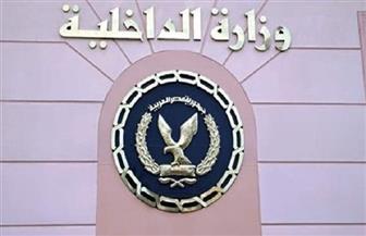 وزارة الداخلية تحتفل بأمهات الشهداء في عيد الأم | فيديو